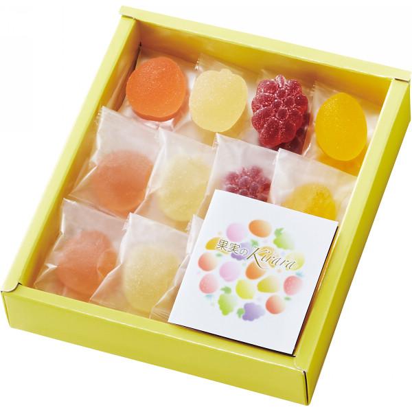 果実のキララ ひと粒ゼリーセット(24個)