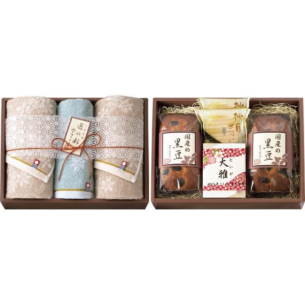 ≪出産内祝専用≫ 今治タオル&和菓子詰合せ(お名入れ) IMW-50