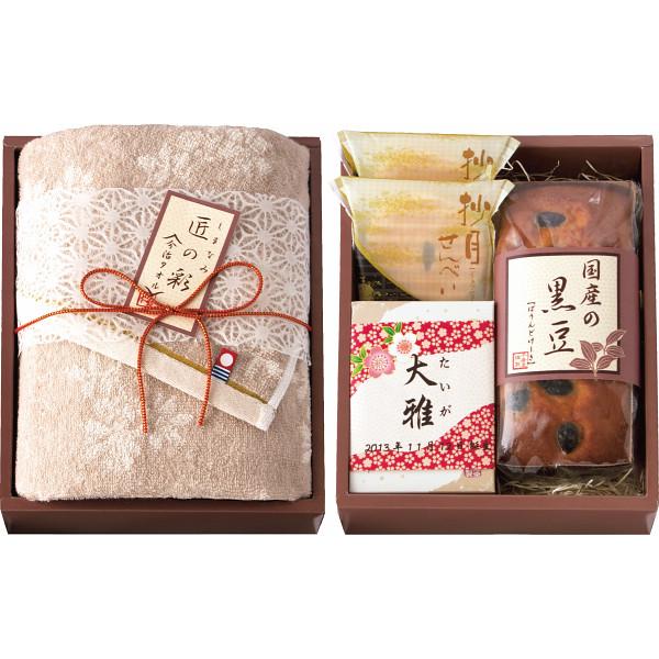 ≪出産内祝専用≫今治タオル&和菓子詰合せ(お名入れ) IMW-25