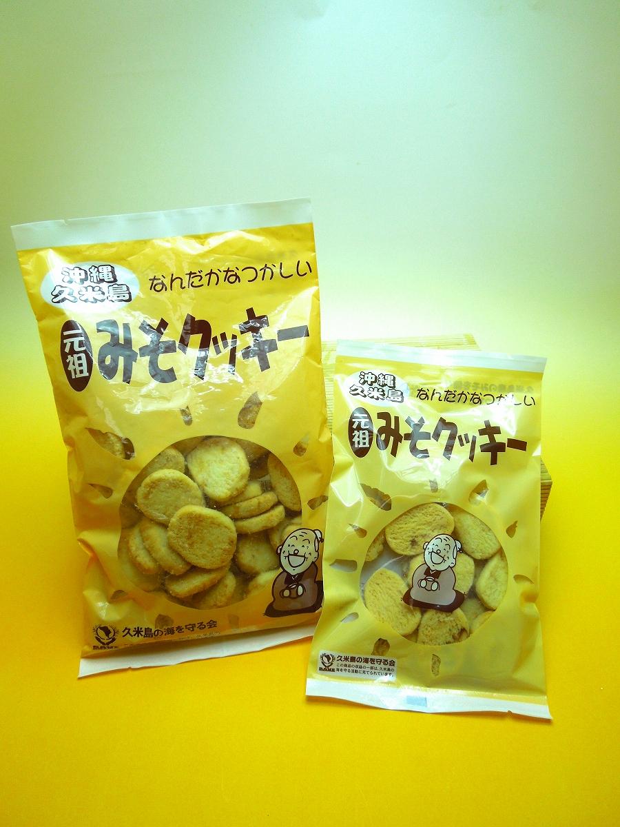 みそクッキー(190g)かわいいおばあちゃん(●^o^●)の絵柄が入ったパッケージ袋