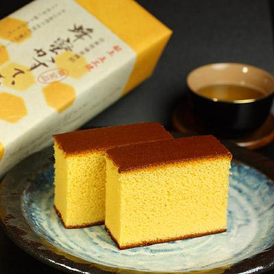 こだわりの蜂蜜カステラ(五三焼き) 1斤