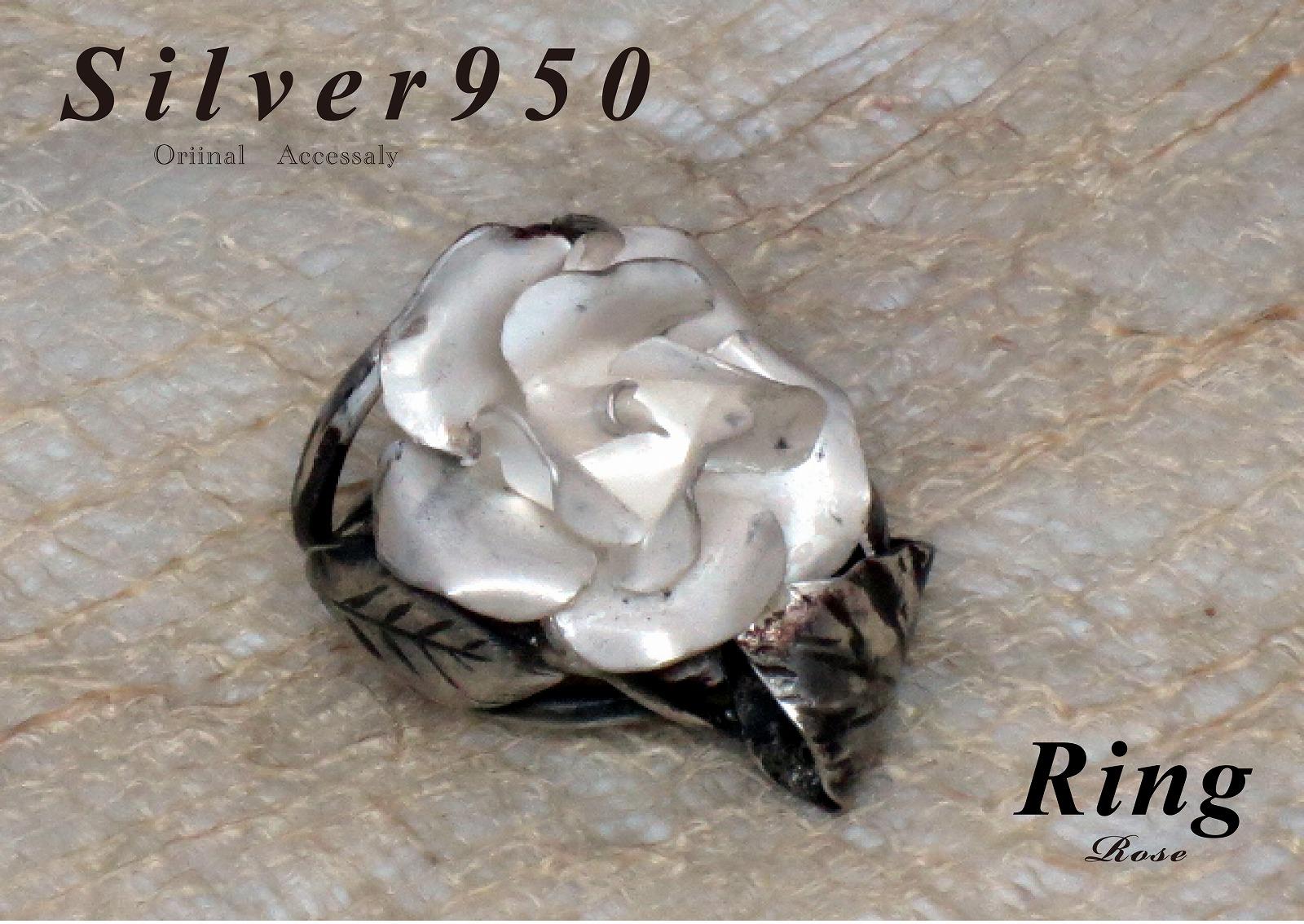 当店オリジナル 一点もの【送料無料】彫金 シルバー950バラのリング【アクセサリー シルバー 一点物 誕生日 プレゼント 贈り物】の画像1枚目