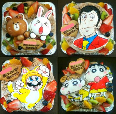 アニメ好きに絶対おすすめのデコレーションケーキ