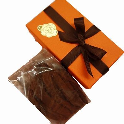 オレンジピールチョコレート【プチギフト】【お誕生日プレゼント】::640【スイーツ > 洋菓子】記念日向けギフトの通販サイト「バースデープレス」