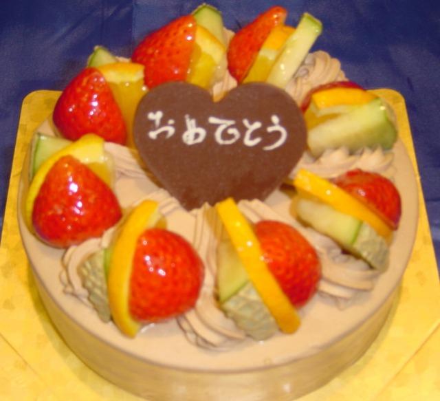 【卵不使用】チョコ生クリームフルーツ3種類飾り5号(直径15cm 3〜5名様用)