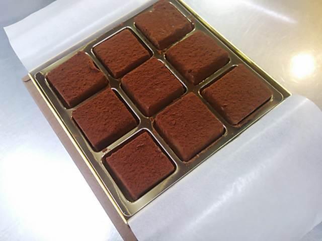 低糖質生チョコ9個入り