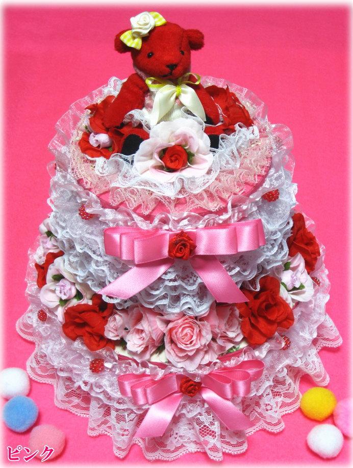 プレート レースやお花等であしらった豪華でラブリーなな2段のおむつケーキ【あす楽対応】【おむつケーキ 出産祝い 名入れ プレゼント 贈り物】の画像1枚目