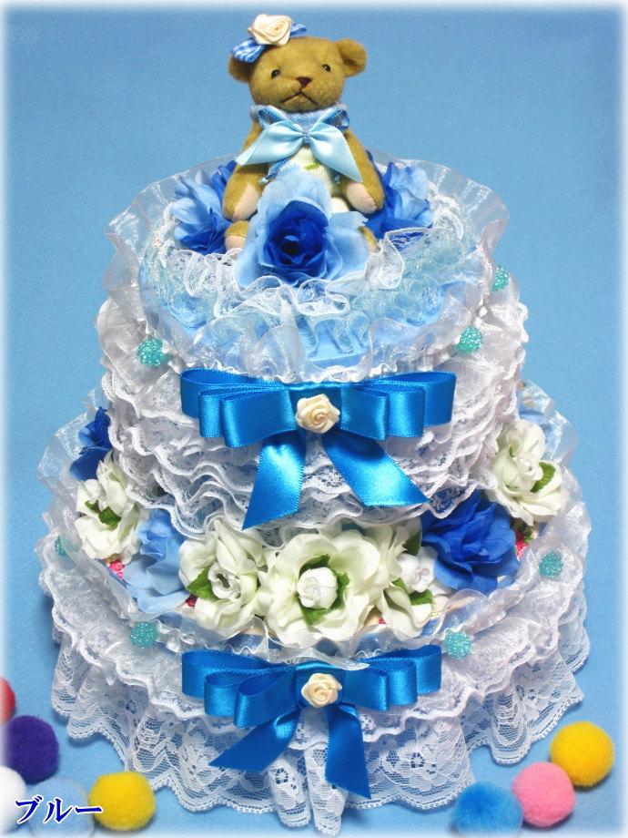 プレート レースやお花等であしらった豪華でラブリーなな2段のおむつケーキ【あす楽対応】【おむつケーキ 出産祝い 名入れ プレゼント 贈り物】の画像2枚目