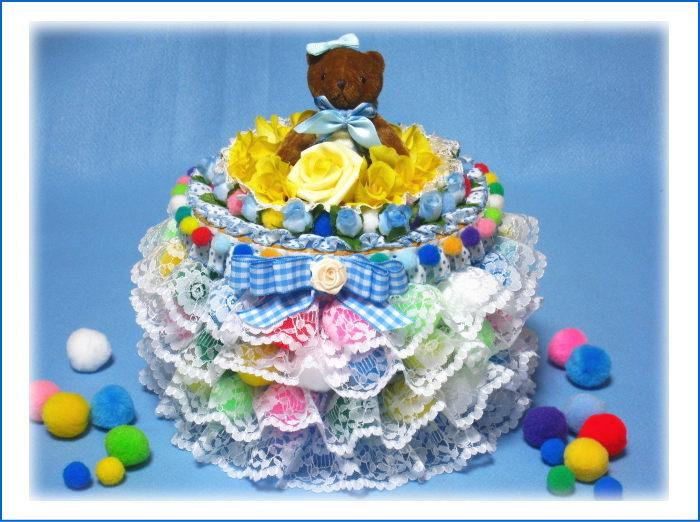 レースやお花のオムツケーキ とてもカラフルなボールをデコレーションした1段おむつケーキ【あす楽対応】【おむつケーキ 出産祝い 名入れ プレゼント 贈り物】の画像2枚目