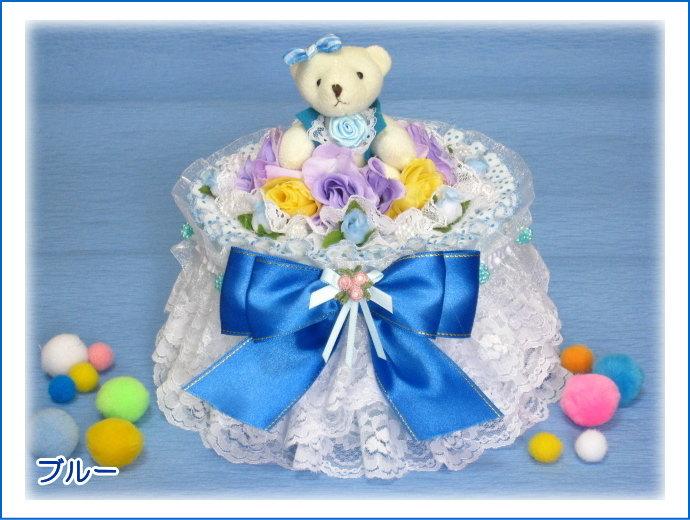 お花や3層レース、幅の広いリボンを飾したオムツケーキ/1段ボックスおむつケーキ【あす楽対応】【おむつケーキ 出産祝い 名入れ プレゼント 贈り物】の画像2枚目