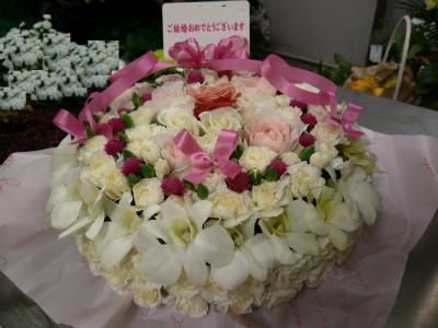 フラワーケーキW(1.6)【花 フラワー フラワーギフト 誕生日 プレゼント】の画像1枚目