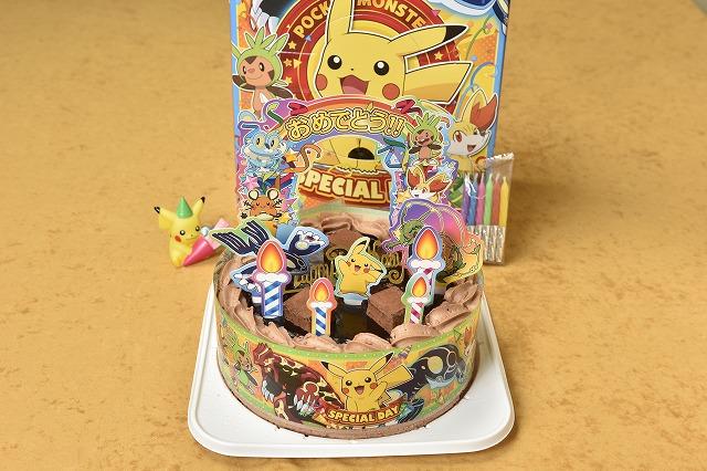 ポケットモンスター5号キャラデコケーキ(極上ショコラデコレーション)/ベルギー産チョコ100%