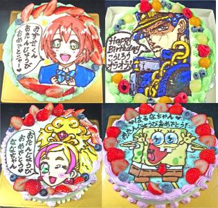 お急ぎ便!1日2台限定 イラストケーキ1体 6号(直径18cm)