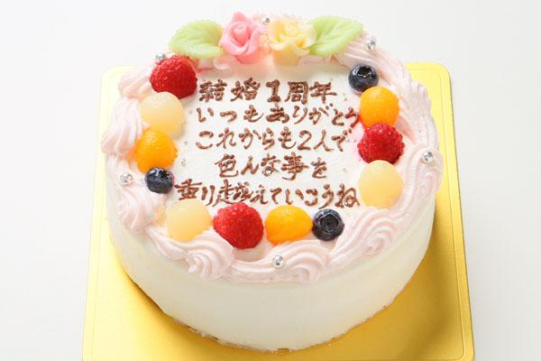 お急ぎ便!お手紙ケーキ 5号(直径15cm)30文字までの画像1枚目