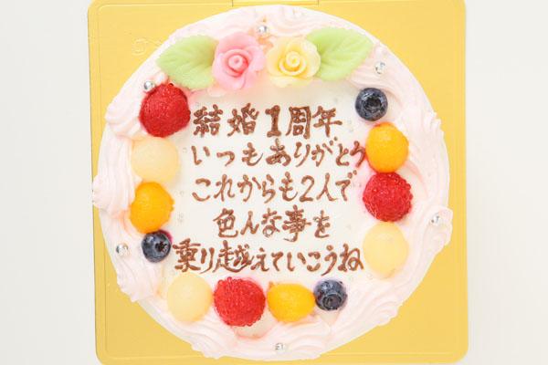 お急ぎ便!お手紙ケーキ 5号(直径15cm)30文字までの画像2枚目