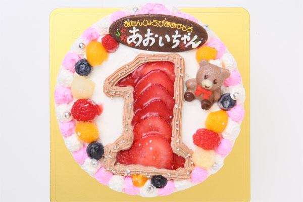 「数字」ケーキ5号(直径15cm)