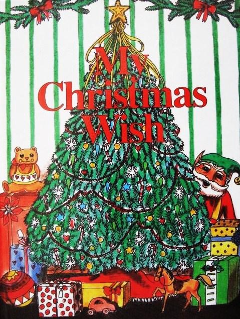 クリスマスの願いごと (大人向け)【クリスマス X'mas プレゼント 贈り物 誕生日 記念日 絵本】