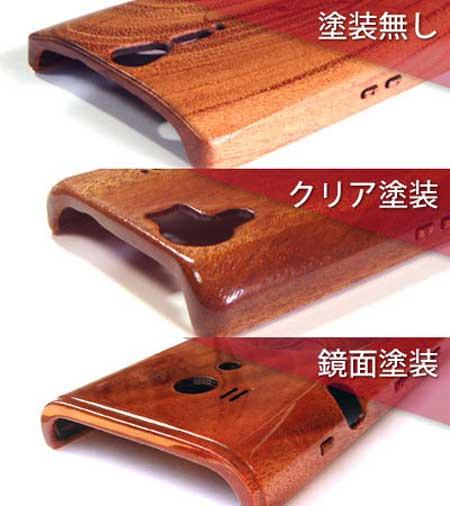 塗装(鏡面塗装)【誕生日 贈り物 プレゼント スマホケース 木製 カバー】