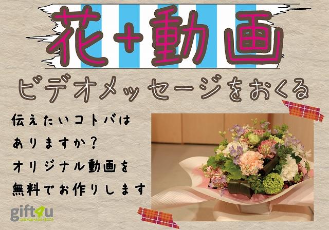 『コトバナ』 ナチュラルアレンジメント 【贈り物 花 ギフト 動画 サプライズ 誕生日 記念日】の画像1枚目