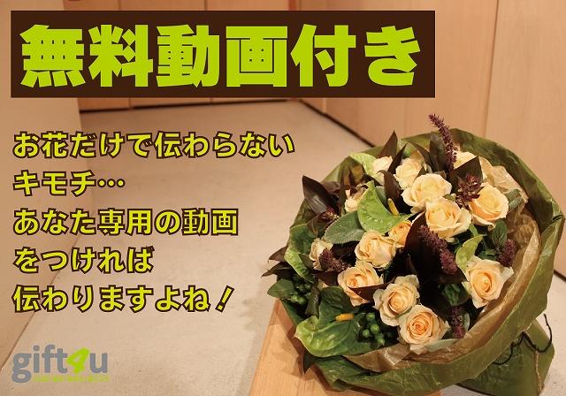 『コトバナ』 ナチュラルバラの花束 【贈り物 花 ギフト 動画 サプライズ 誕生日 記念日】