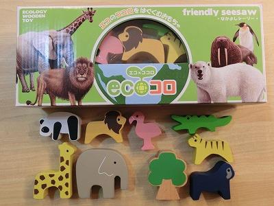 動物たちと仲良しバランスゲーム 'なかよしシーソー'【誕生日 バースデー ギフト 贈り物 プレゼント お祝い 子供 キッズ おもちゃ 木製】