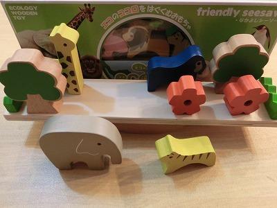動物たちと仲良しバランスゲーム 'なかよしシーソー'【誕生日 バースデー ギフト 贈り物 プレゼント お祝い 子供 キッズ おもちゃ 木製】の画像2枚目