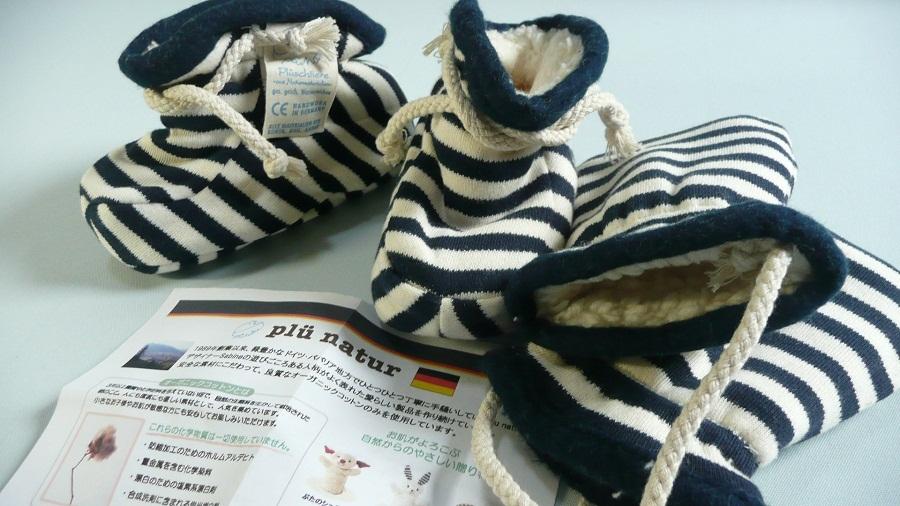ドイツ生まれ。オーガニックコットンのふかふかベビーミトン【誕生日 バースデー 贈り物 プレゼント 内祝い 出産祝い ギフト 子供 衣類】の画像1枚目