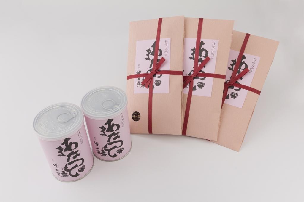 【和菓子】 甘なっとう120g袋入り【誕生日 バースデー ギフト 贈り物 プレゼント お祝い お菓子 おやつ】