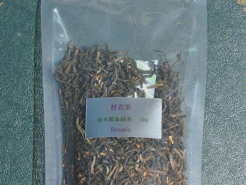 桂花茶 50g【誕生日 バースデー ギフト 贈り物 プレゼント お祝い 紅茶 飲料 飲み物】