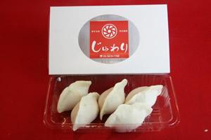 水餃子 5個【中華 ギフト セット 詰め合わせ 食品 肉 贈り物】の画像1枚目