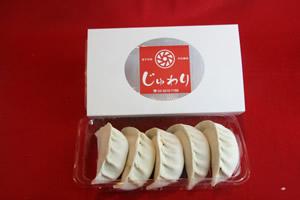 焼き餃子 5個【中華 ギフト セット 詰め合わせ 食品 肉 贈り物】の画像1枚目