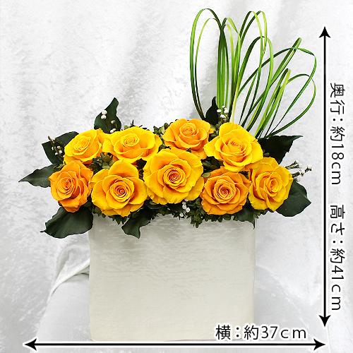 勝橙【プリザーブドフラワー アレンジメント フラワーギフト プレゼント】の画像3枚目