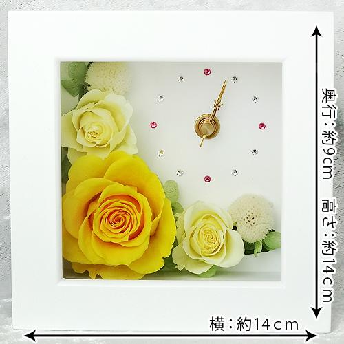 イエロームーン【プリザーブドフラワー アレンジメント フラワーギフト プレゼント】の画像3枚目