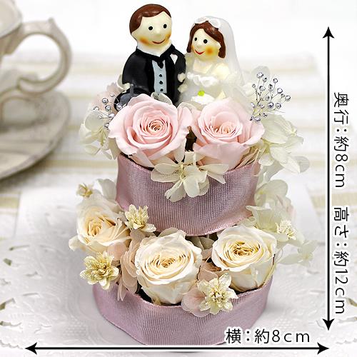 プチウェディングケーキ【プリザーブドフラワー アレンジメント フラワーギフト プレゼント ギフト】の画像3枚目
