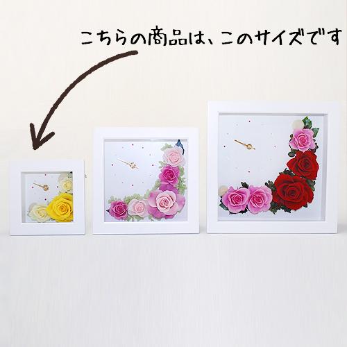 時計とお花のアレンジ アナスタシア【プリザーブドフラワー アレンジメント フラワーギフト プレゼント ギフト】の画像6枚目