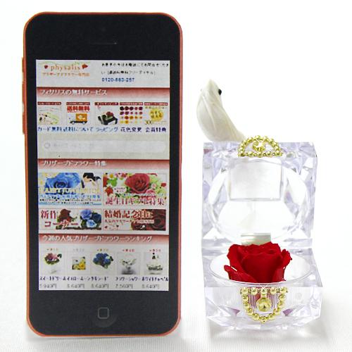 幸運を呼ぶ白い鳥!紅白の組み合わせがおめでたい!レッドバード【プリザーブドフラワー フラワーギフト プレゼント ギフト】の画像6枚目