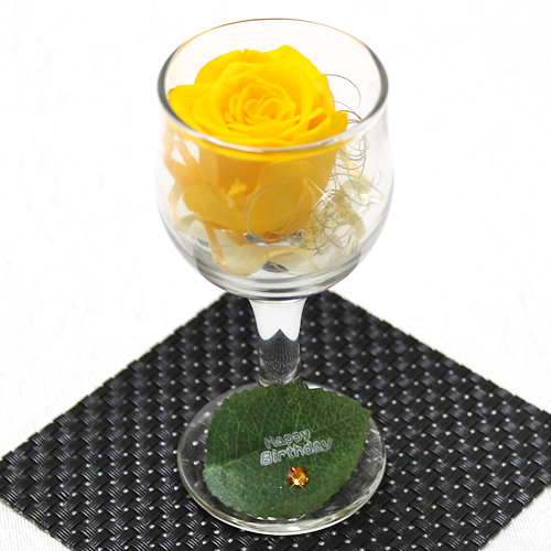 ワイングラス(黄)