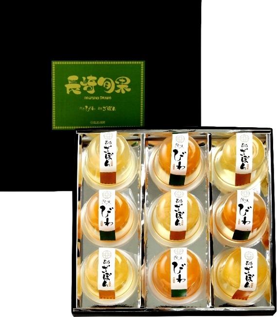 長崎旬果9個入り(黒)