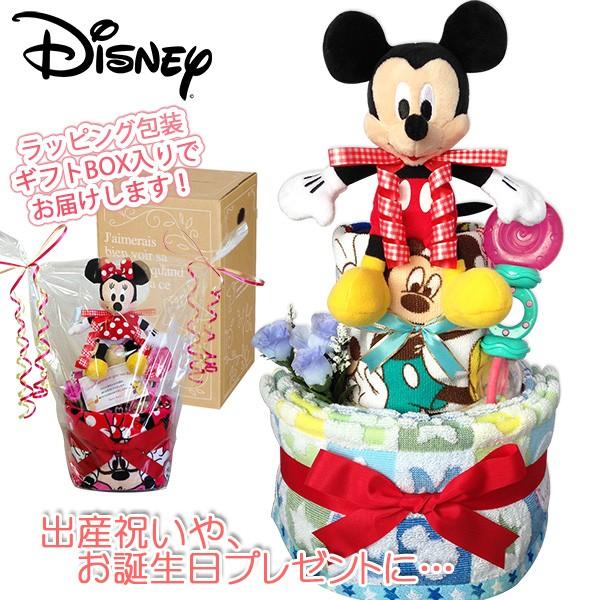 出産祝いに大人気! ディズニー ミッキーのおむつケーキ/赤ちゃんの内祝い...   出産祝いに大