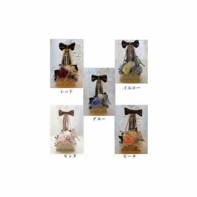 【送料無料】メトロノーム〜蝶ネクタイ〜 イエロー designed by Saori【プリザーブドフラワー アレンジメント フラワーギフト プレゼント 誕生日 贈り物 プレゼント】の画像1枚目
