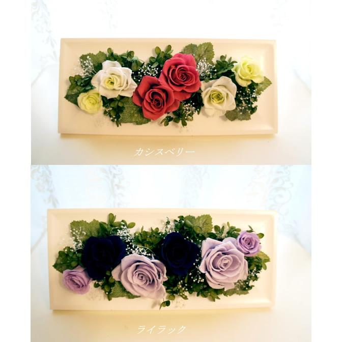 【送料無料】フレームホワイト カシスベリー designed by Yoko【プリザーブドフラワー アレンジメント フラワーギフト プレゼント】の画像1枚目