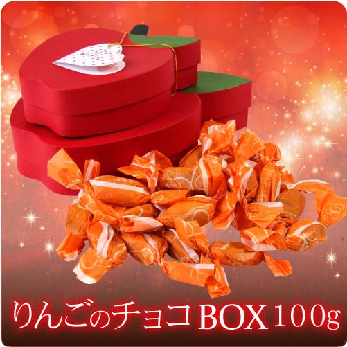 りんごのチョコBOX