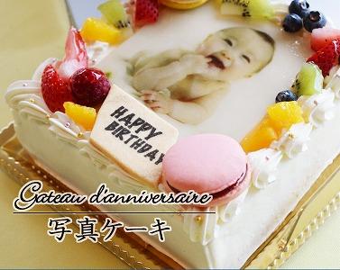 写真ケーキ 誕生日ケーキ