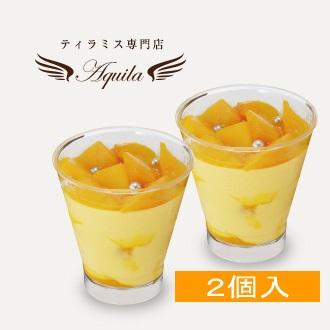 レストランクオリティーの本格のマンゴーティラミス(2個入り)