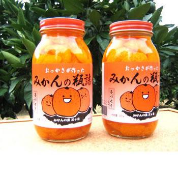おっかさが作った青島みかんの瓶詰め(2本入り)【3月下旬より販売開始いたします。予約販売開始いたします。】【食品 フルーツ 果物 ギフト 贈答 お歳暮 お中元】の画像1枚目