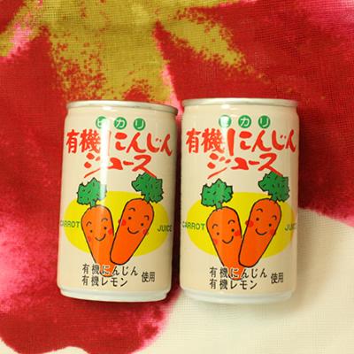 有機にんじんジュース30本入り【飲み物 健康 野菜ジュース 栄養 有機野菜】の画像1枚目