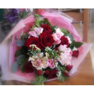 可愛くって華やか「赤とピンクのエレガント花束」【プレゼント 指定日可 ギフト 花束 お祝い イベント 記念日】