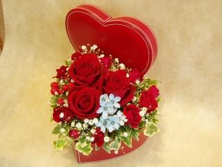 ハートBOX 『 LOVE 』の画像1枚目