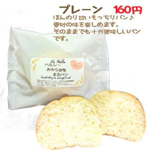 ヘルシーおから豆乳まるパン プレーン