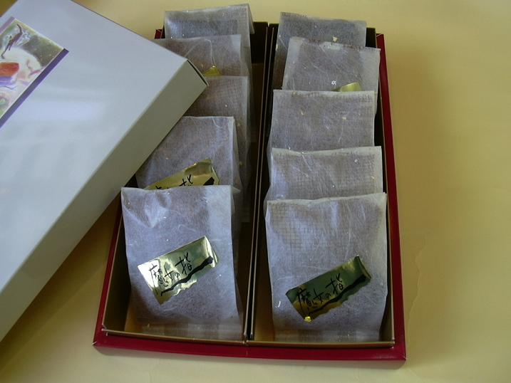 魔女の指 (40g入り)10個【チョコレート 詰め合わせ プレゼント】